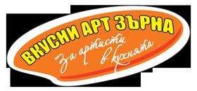 """Лого """"Вкусни арт зърна"""""""