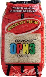 """Ориз """"КЛАСИК"""""""